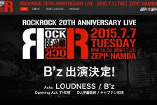 7/7 Zepp NAMBAで開催される【ROCK BEYOND ROCK】にB'zが出演!