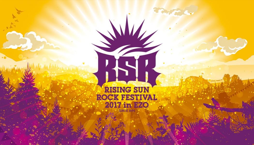 RISING SUN ROCK FESTIVAL 2017 in EZO のB'z出演日は8/11(金)に決定!