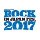 8月に開催される「ROCK IN JAPAN FESTIVAL 2017」にB'z出演決定!!